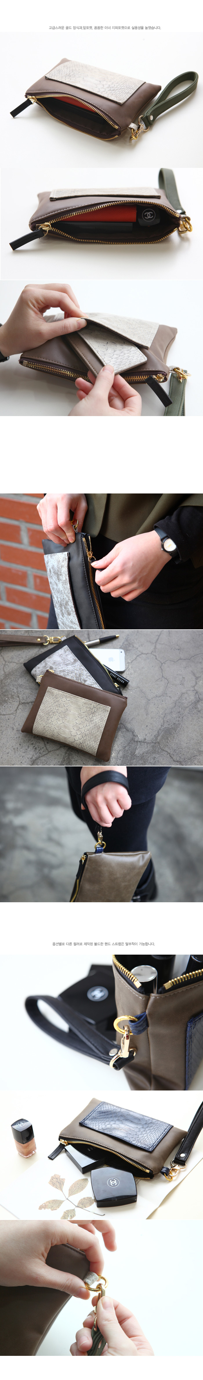 RAY STRAP POUCH